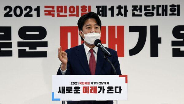 韩国最大在野党魁:中共是民主之敌 必对抗到底