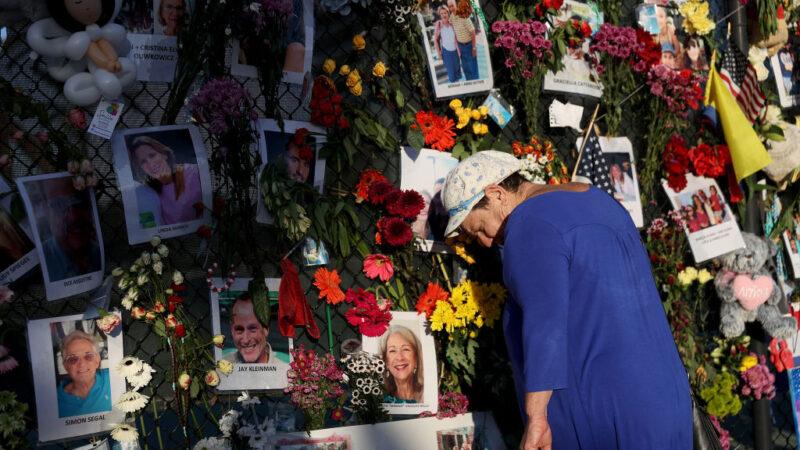 迈阿密大楼坍塌遗体搜寻行动告终 酿97死1失踪