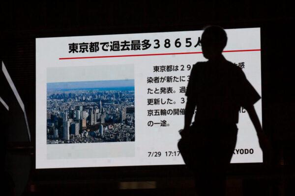 日本新增破万病例 东京3865例连3天创新高