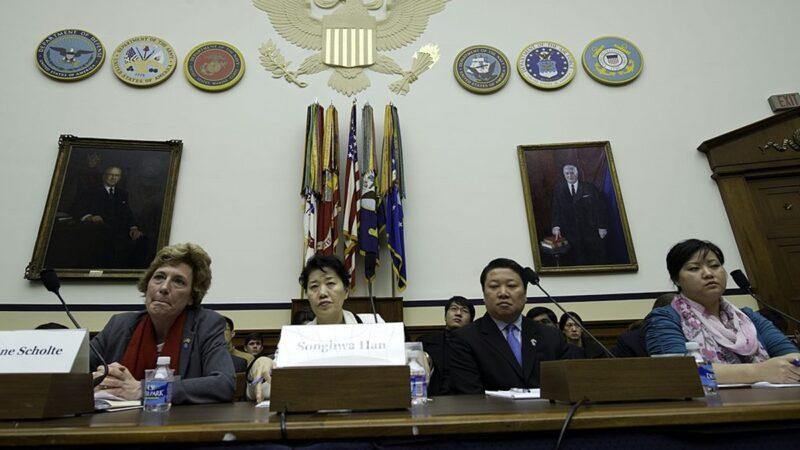 【名家专栏】中共违反国际法强制遣返朝鲜难民