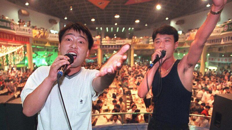 """中国重回60年代?歌舞厅唱歌规定""""九不准"""""""