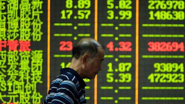 中共党庆股市齐跌 专家:下半年经济放缓压力高