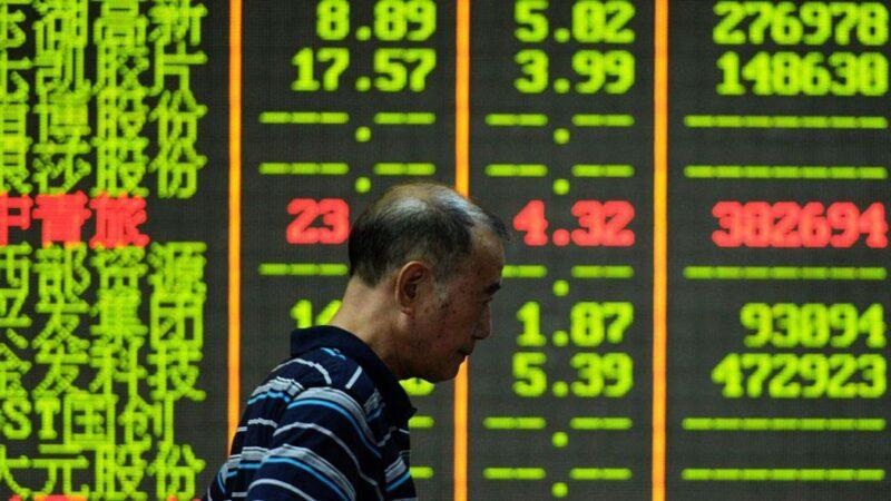 中共黨慶股市齊跌 專家:下半年經濟放緩壓力高
