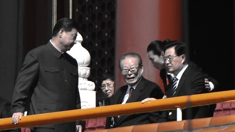 """中纪委发文用44个""""斗争"""" 党媒再提""""铁帽子王"""""""