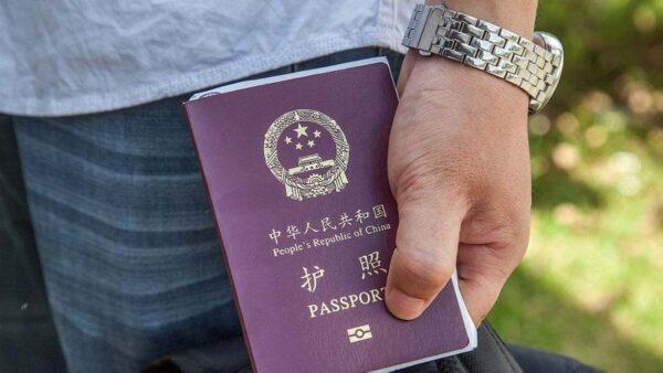 中國上半年簽發普通護照大減 為2019年同期2%