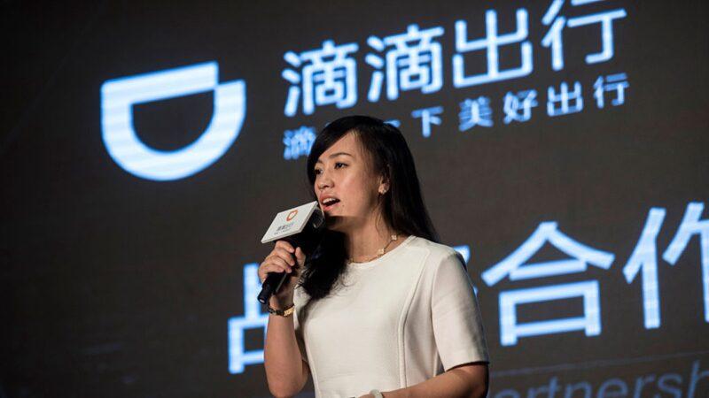传滴滴总裁柳青有意辞职 中共恐派人接手