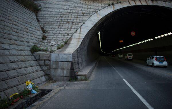 广东珠海隧道工程发生透水事故 14人被困