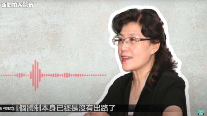 """蔡霞""""党庆""""发文:中共或突然解体 美国应做准备"""