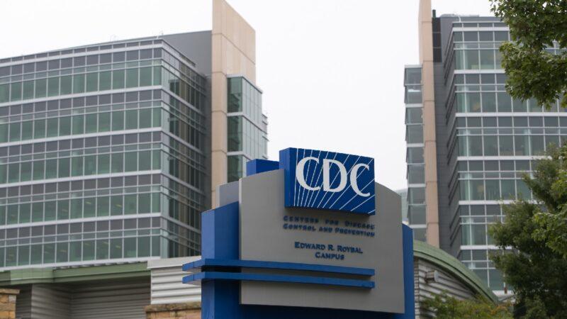 美上诉法院裁决:CDC无权发布暂缓驱逐令