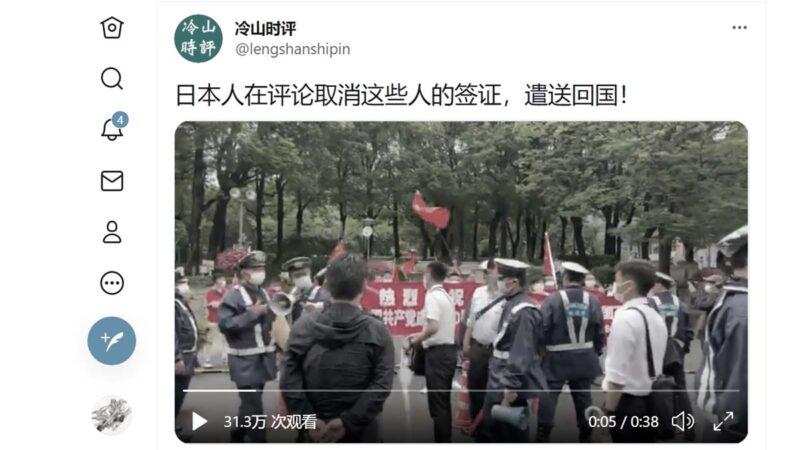 """中共出钱在东京找人庆百年 疑层层""""外包抽成"""""""
