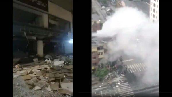 中共黨慶又添堵 秦皇島瀋陽連傳煤氣爆炸(視頻)