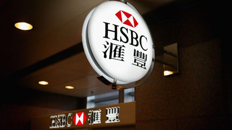 停止对恒大楼盘提供抵押贷款 香港几大银行一致行动