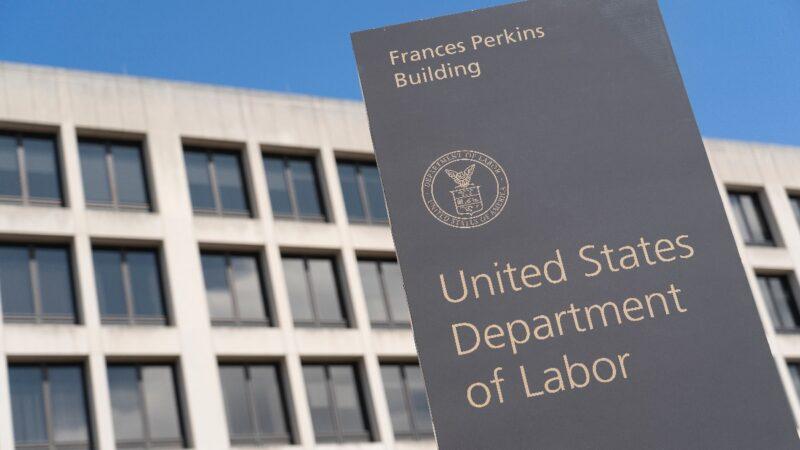 美申请失业救济人数高于预期 劳动力市场复苏不易