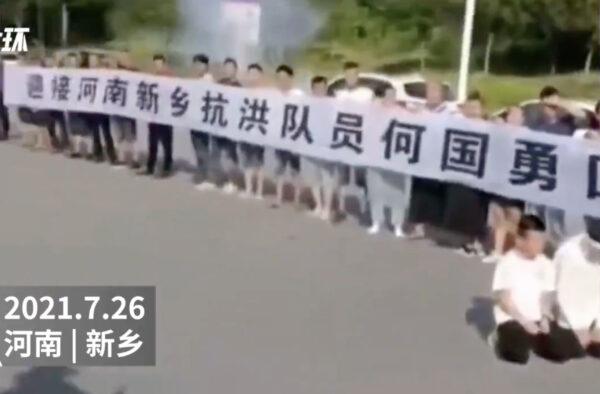 贵州救援人员触电亡 传卫辉政府通电电倒多人