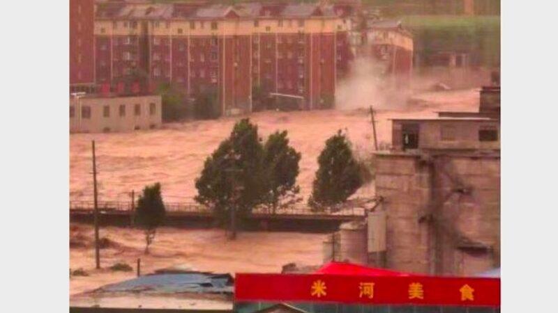 河南巩义气象局长被水冲走 乡镇断水断电超24小时
