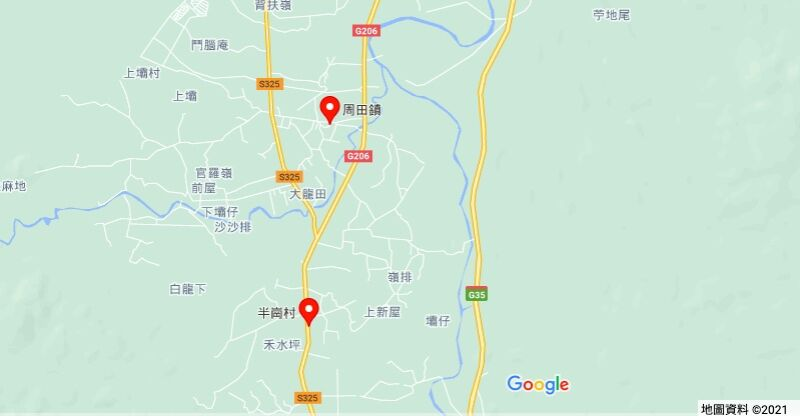 江西化工基地不明氣體泄漏 50多村民送醫