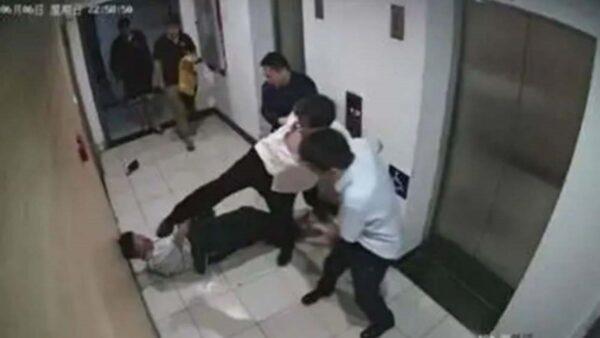 中航書記暴打院士被批捕  學者:都是黑社會