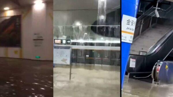 北京大暴雨 地铁被淹百余航班取消 连发多预警