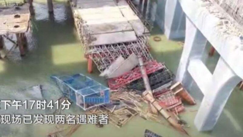 廣東金海大橋箱樑垮塌 2人遇難3人墜海失蹤