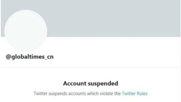 《環球時報》中文推特帳號因違規被封