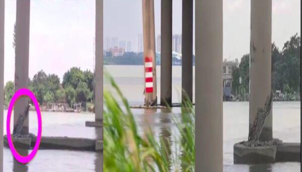 广州北斗大桥遭一艘船撞裂 双向被禁止通行