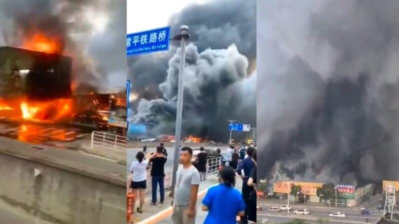 東莞常平家具店突發大火 濃煙滾滾(視頻)