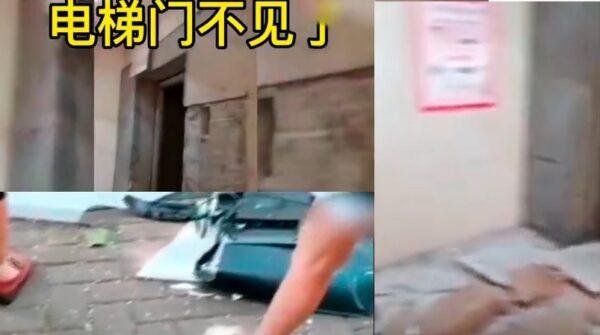 重慶一小區爆炸致兩人受傷 電梯門被炸飛(視頻)