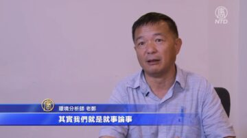 老移民谈华人在美国参政 考量公平正义善良