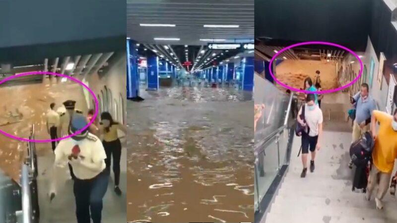广州地铁神舟路站被淹 乘客、职员急逃生(视频)