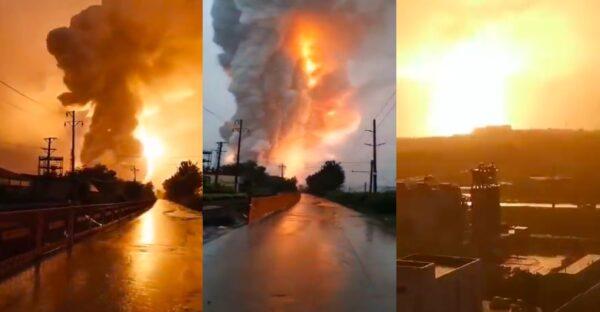 巨响伴火光 河南登封铝厂爆炸 腾起蘑菇云(视频)