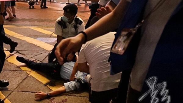 七一香港大抓捕 一港警遇刺 施袭男自尽细节曝光