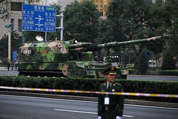 王赫:中共當局能「絕對領導」軍隊嗎?