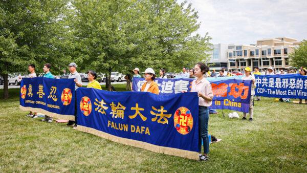 中共政法委和610在迫害法輪功中的要害作用(2)