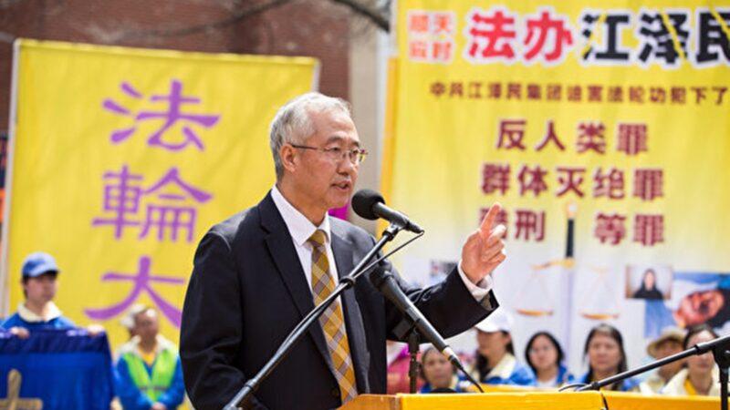 汪志遠在紐約上州紀念反迫害22週年集會發言