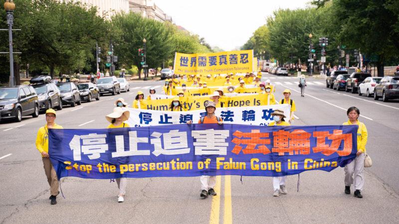 王赫:中共对法轮功的迫害为何能持续22年?