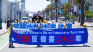 旧金山法轮功学员反迫害22周年集会游行