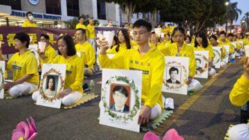 洛法輪功學員720燭光夜悼 籲停止迫害