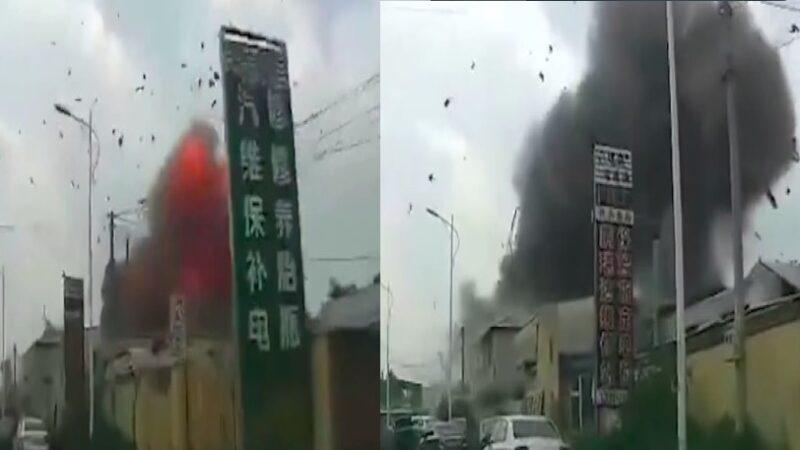 辽宁抚顺液化气罐爆炸 致1死14伤(视频)