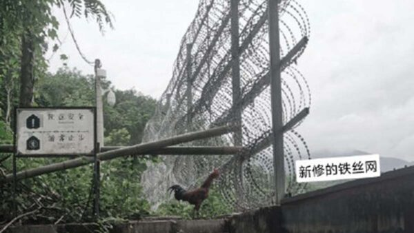 防国人外逃 中共在中缅边境建成逾千公里围墙