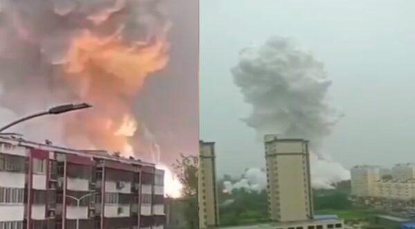 俞音:河南鋁廠大爆炸的幾個疑點