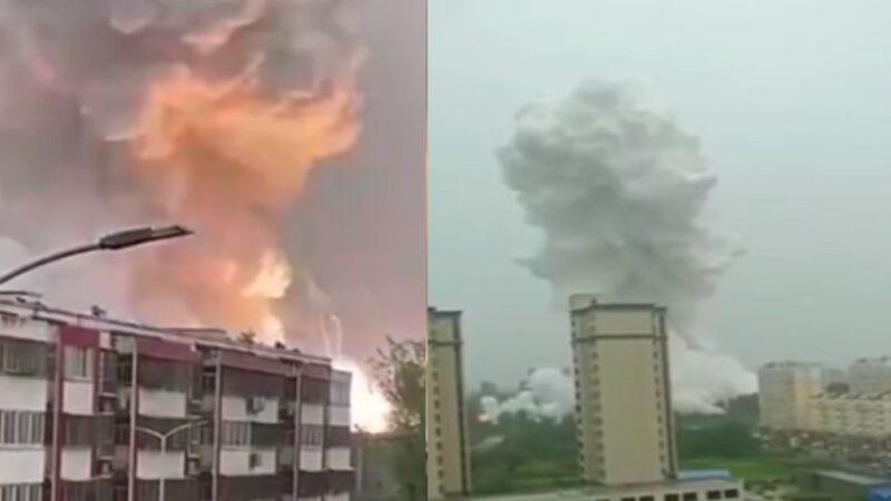 俞音:河南铝厂大爆炸的几个疑点