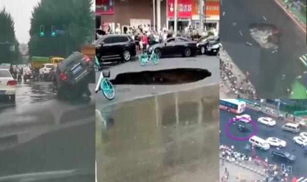 瀋陽皇姑區路面塌陷 一輛汽車墜坑(視頻)