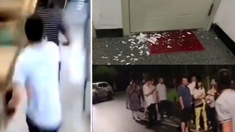 汶川4.8级地震 多地震感强烈 唤醒网民惨痛记忆