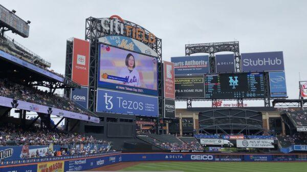 紐約大都會棒球隊舉辦「台灣日」活動