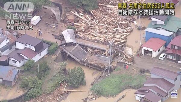 日本青森大雨 联外桥梁断裂800人受困