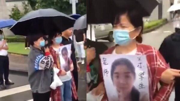 宁波女大学生被害案 黑人外教被诉 网友追责校方