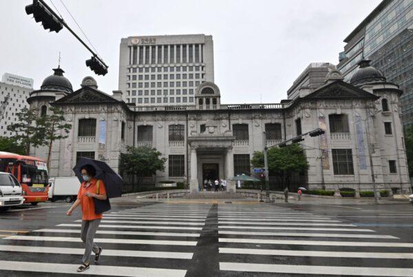 首个升息亚洲经济体 韩国升息0.25%