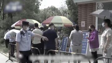 揚州封城!千人群聚打牌導致疫情爆發