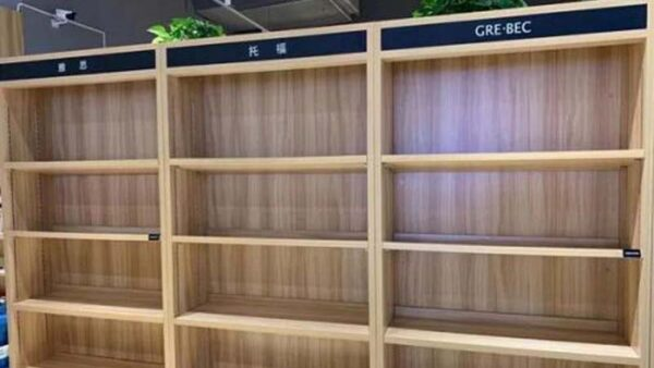 網傳上海市書店下架英語教材 家長恐慌性搶購