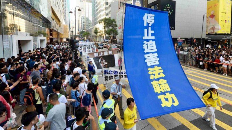 3個月綁架52名法輪功 大連政法委書記熊博力罪行曝光